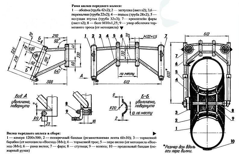 Чертежи как сделать трехколесный скутер своими руками