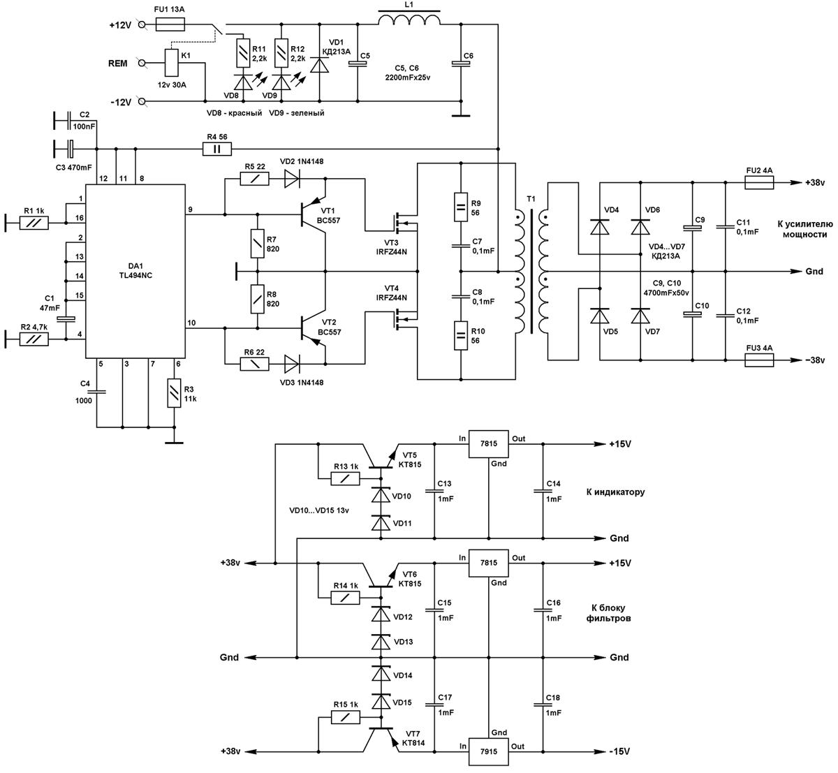 Схема усилителя для сабвуфера