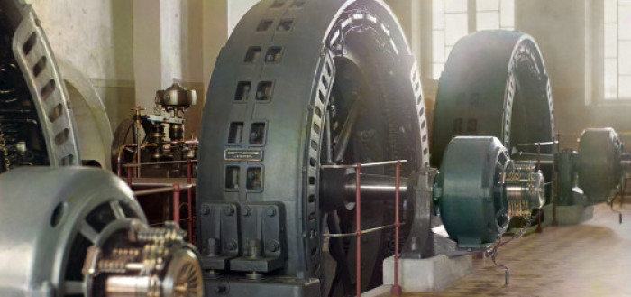 Промышленный генератор переменного тока