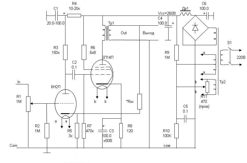 Схема простого лампового