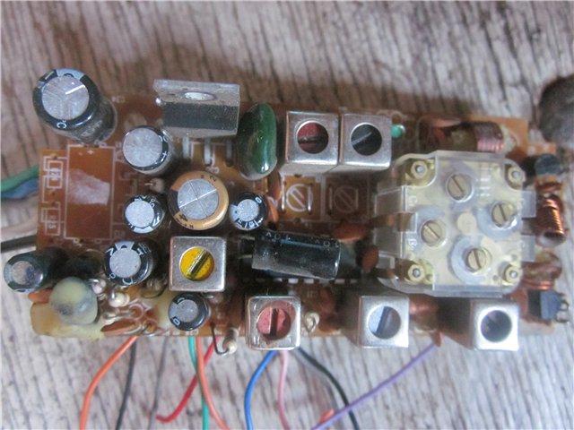 Усилитель звука из автомагнитолы