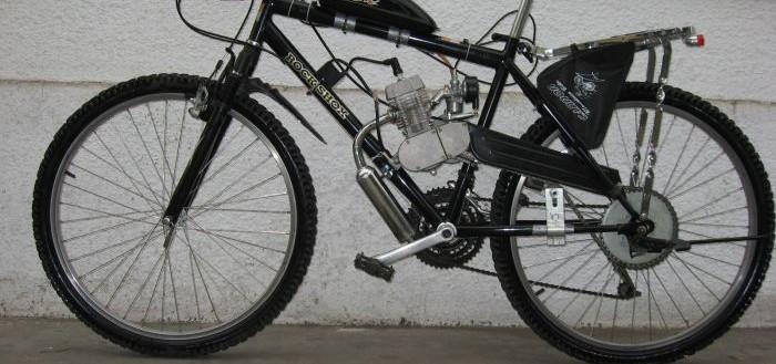 Самодельный велосипед с мотором от бензопилы